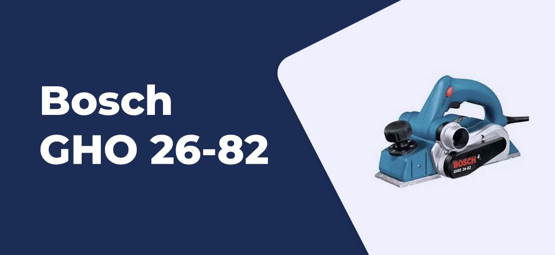plaina eletrica Bosch GHO 26-82 2